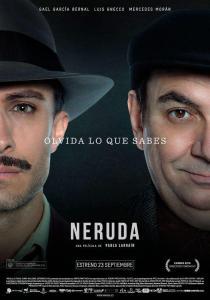 neruda-1-large